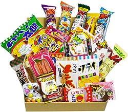Japanische Süßigkeit Dagashi Kasten 20pcs Umaibo Imbiss Gu
