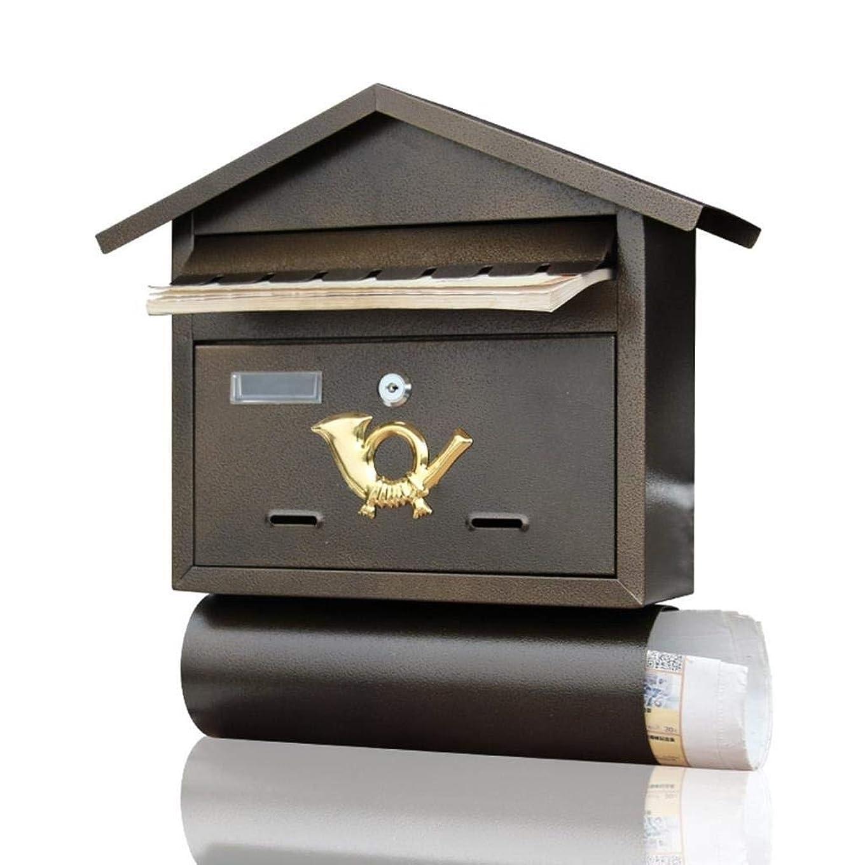 船尾スーダンカフェテリアZHUXUM 屋外の錬鉄製のメールボックス壁掛けクリエイティブ提案ボックスロック可能なメールボックス