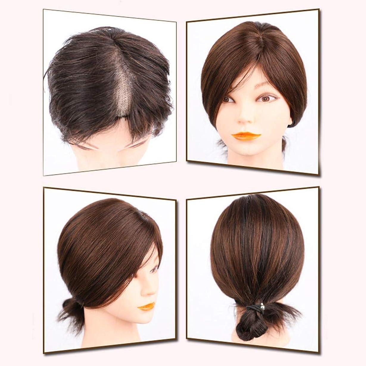 非難する書き込み空気BOBIDYEE 女性のフルハンド織り髪交換用ヘアブロック自然な見えないかつら部分をカバーするためのかつら白髪を増やすためにかつらレースのかつらロールプレイングかつら (色 : Natural color, Design : Hand needle)