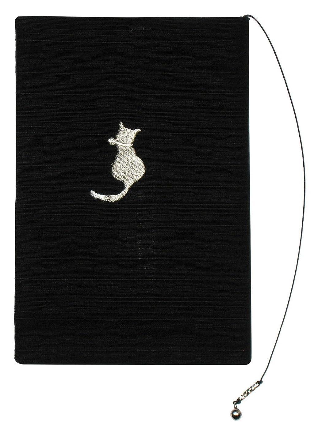 に勝るマントル下着[ドン?ヒラノ] ブックカバー 「うしろ猫」 新書判 ブラック 日本製 30009-BK