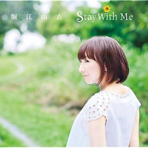 堀江由衣のStay With Me