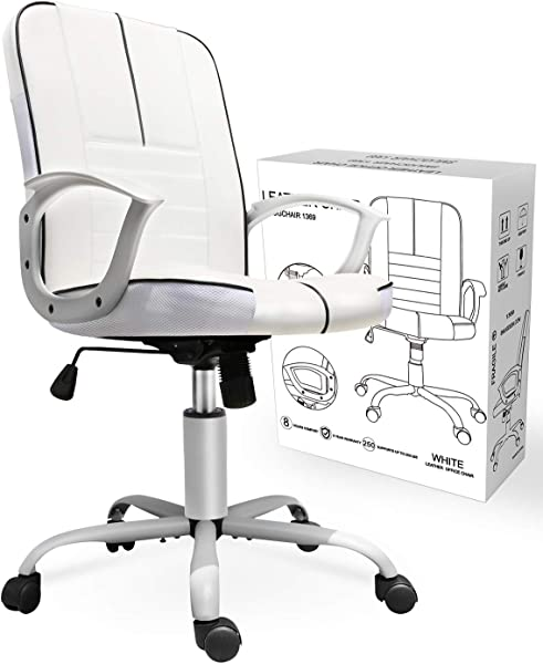 Smugchair Office Ergonomic Office Chair Executive Bonded Leather Computer Chair White