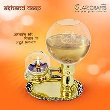 Sabar Glascrafts Brass and Glass Akhand Diya (500 ml)