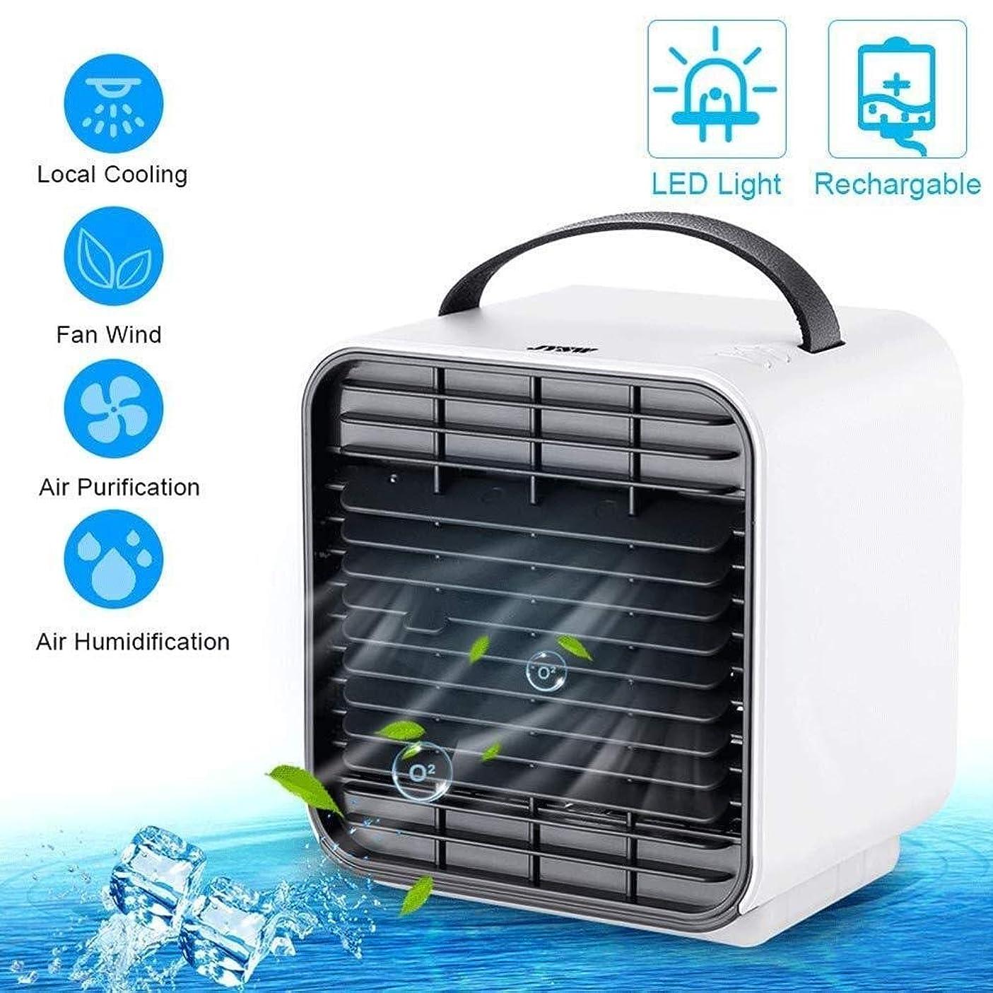 不安磁器亜熱帯水冷式サイレントミニモバイルエアコンUSB充電ファン冷風加湿器、夜間照明付き、ポータブルハンドル3スピード付きホームクーラー用エッセンシャルオイルを追加
