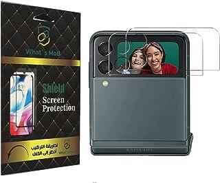واقي شاشة سامسونج جالاكسي Z فليب 3 5G نانو جيلاتين للظهر شاشة صغيرة شفافة مرنة من واتس موب