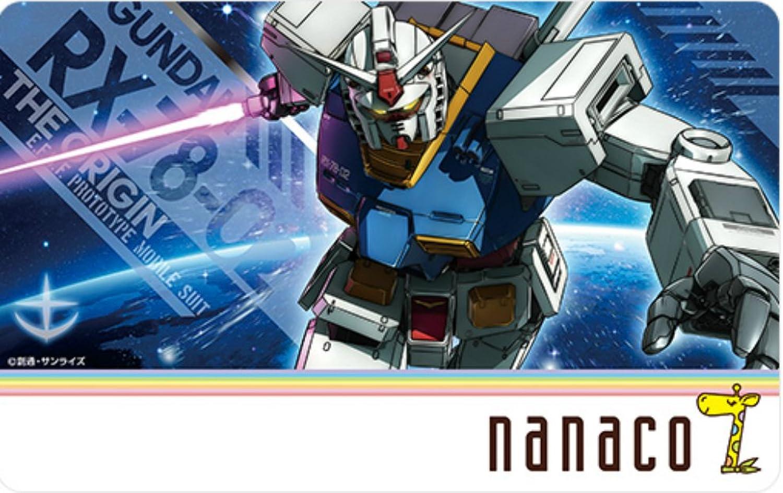 Seveneleven limited Mobile Suit Gundam Nanako card (typeb THE ORIGIN)