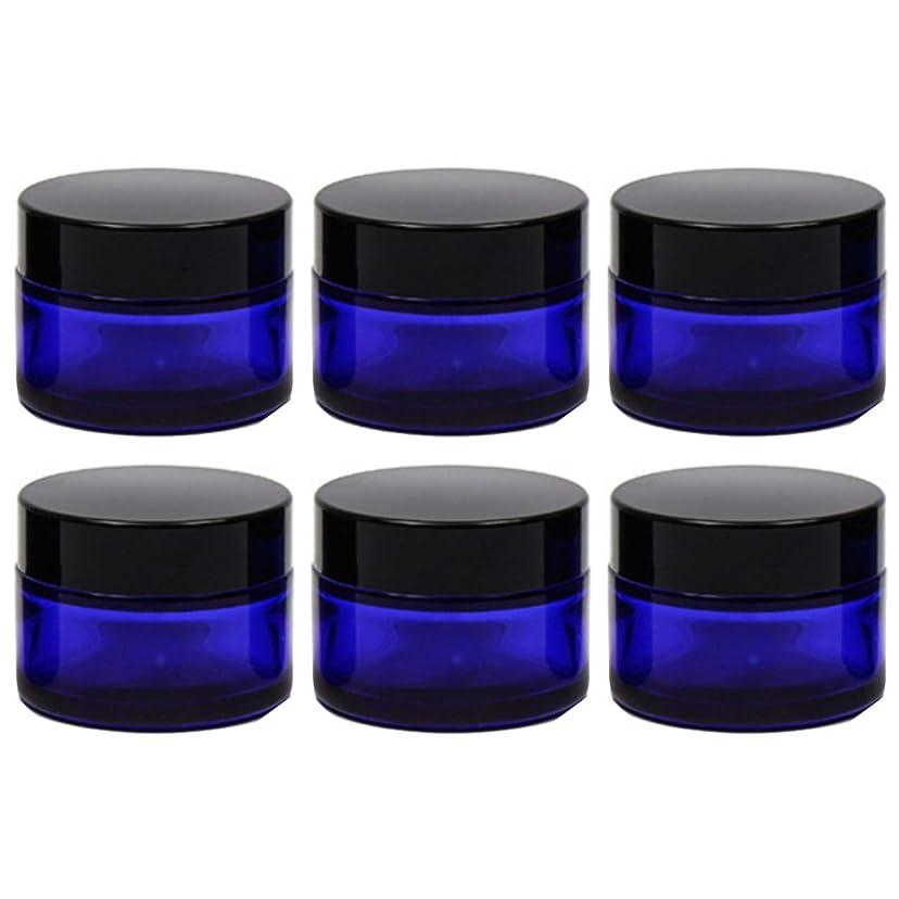 達成チップ図クリーム容器 遮光ジャー 6個セット アロマクリーム ハンドクリーム 遮光瓶 ガラス 瓶 アロマ ボトル ビン 保存 詰替え 青色 ブルー (30g?6個)