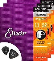 Elixir エリクサー 80/20 ブロンズ アコースティック ギター 弦 3 セット カスタム ライト 011-052 ナノウェブ コーティング 弦 + Musent ピック 2枚付 お試しセット 11027-3P