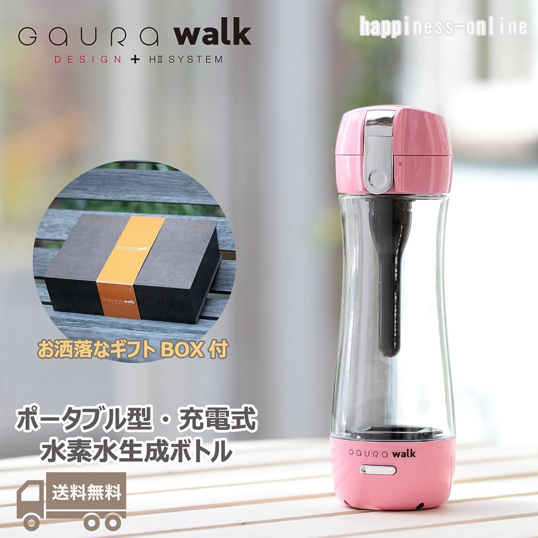 トレース男分類GR-JPK(ピンク) ポ-タブル水素水ボトル GAURAwalk(ガウラウォ-ク) 300ml