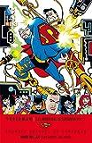Grandes Autores Superman Mark Millar: las aventuras de superman vol. 1