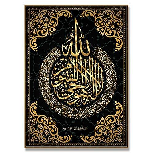 DIY 5D Diamant Malerei Kit 5D Diamantkunst,Allah muslimische islamische Kalligraphie Leinwand Kunst Goldgemälde Ramadan Moschee dekorative Poster und Druck Wandkunst Bilder ohne Rahmen