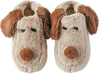 aae7c82cfbd2 D.S.mor Toddler Little Kid Cream Doggie Cute Plush House Shoes Kids Shoes