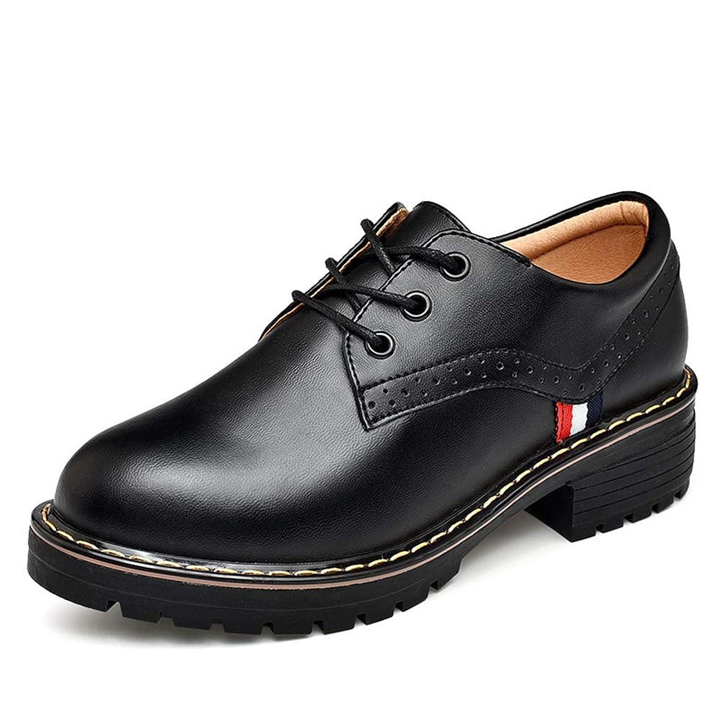 マーチャンダイジングハードウェアそして[イグル] フラットシューズ ウイングチップ レースアップ カジュアルシューズ ビジネスシューズ 靴 スニーカー ラウンドトゥ 軽量 疲れにくい 柔らかい 通勤 OL 快適 ローカット 革靴 オックスフォードシューズ
