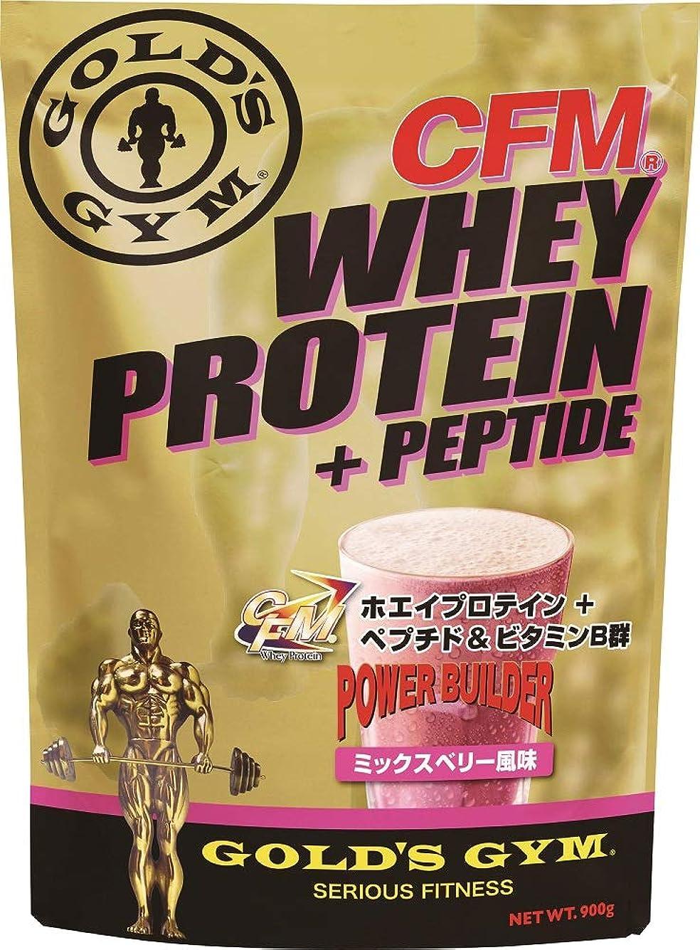 エキスハチ誠実さゴールドジム(GOLD'S GYM) CFMホエイプロテイン ミックスベリー風味 900g