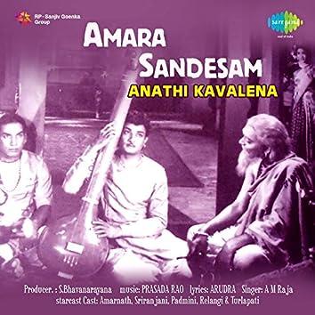 "Anathi Kavalena (From ""Amara Sandesam"") - Single"