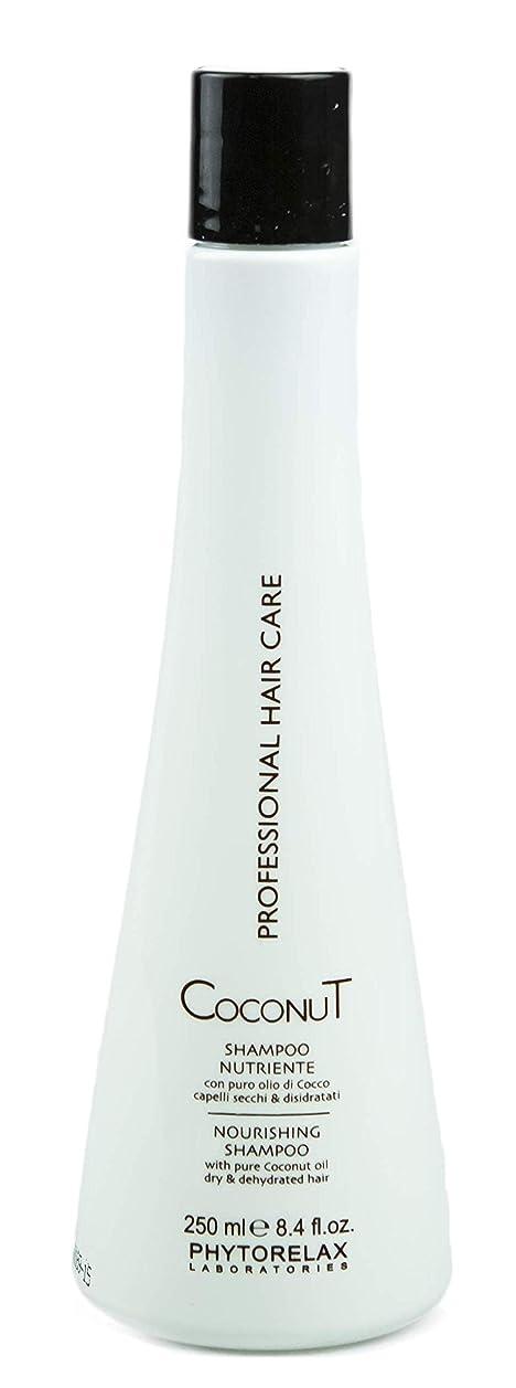 絶え間ない学部長対角線Phytorelaxシャンプーココナッツ250 ml