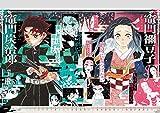 『鬼滅の刃』コミックカレンダー2021(大判): コミックカレンダー2021