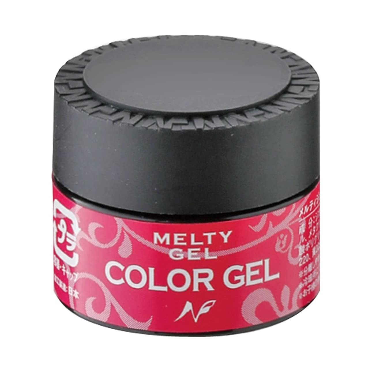 モーター起きろ受動的Melty Gel カラージェル B14 ミルクチョコ 3g