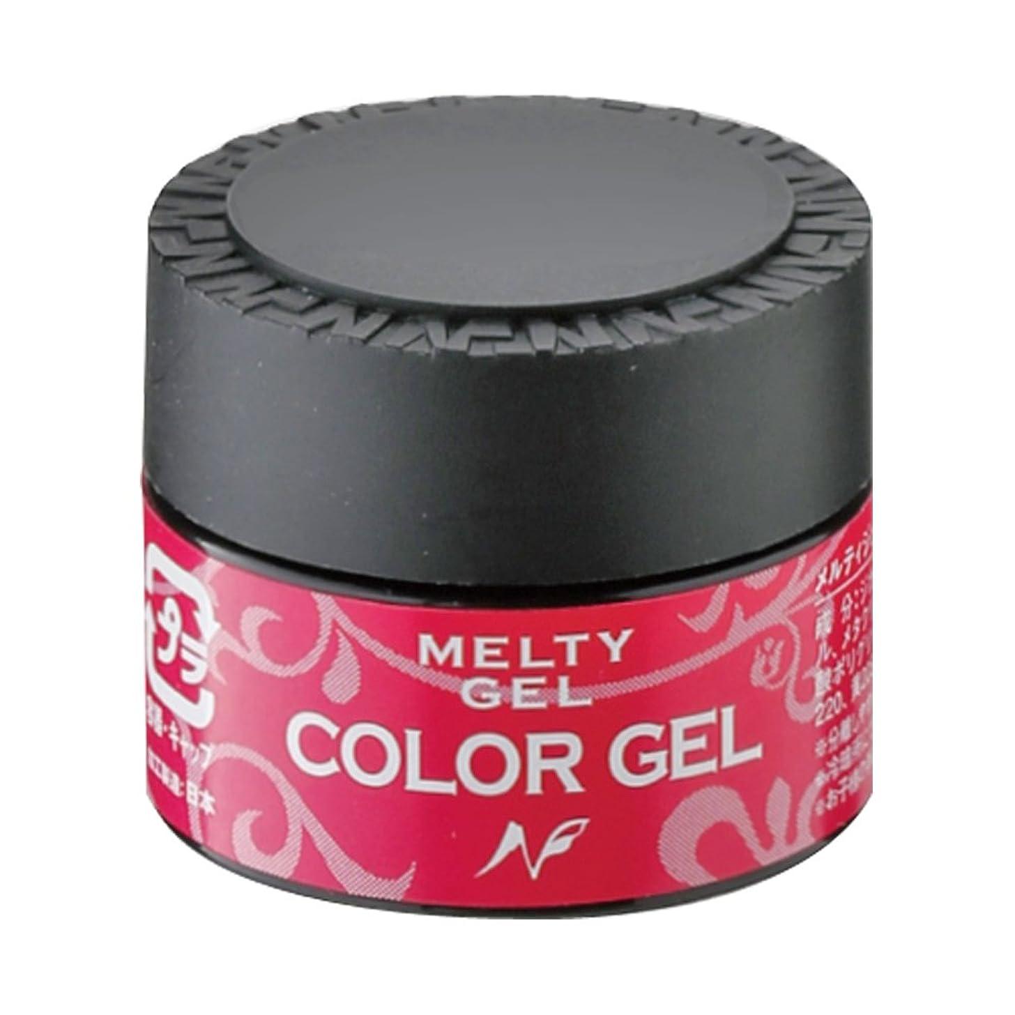 抜本的なお円形のMelty Gel カラージェル EX5Red 3g