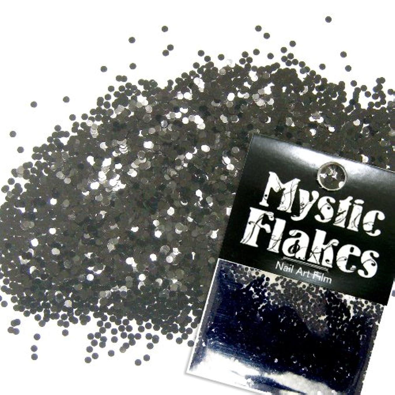機械的宣伝彼女はミスティックフレース ネイル用ストーン メタリックブラック サークル 1mm 0.5g