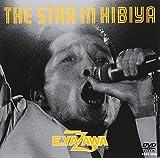 THE STAR IN HIBIYA[DVD]