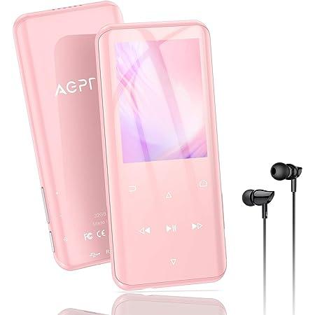 AGPTEK MP3プレーヤー Bluetooth5.0 32GB スピーカー内臓 mp3プレイヤー 3D曲面 音楽プレーヤー HIFI超高音質 2.4インチ大画面 デジタルオーディオプレーヤー 小型 超軽量 FMラジオ 録音 最大128GBまで拡張可能 日本語説明書付き イヤホン付け(ピンク)