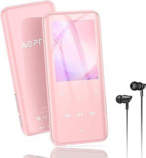 AGPTEK MP3プレーヤー Bluetooth5.0 32GB スピーカー内臓 mp3プレイヤー 3D曲面 音楽プレーヤー HIFI超高音質 2.4インチ大画面 デジタルオーディオプレーヤー 小型 超軽量 FMラジオ 録音 最大128GBま...