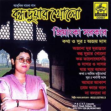 Bandha Duar Khola