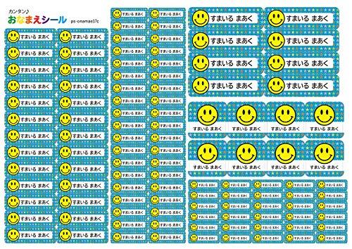 お名前シール 耐水 5種類 110枚 防水 ネームシール シールラベル 保育園 幼稚園 小学校 入園準備 入学準備 スマイリー ニコちゃん スター ブルー