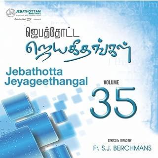 Best jebathotta jeyageethangal vol 35 Reviews