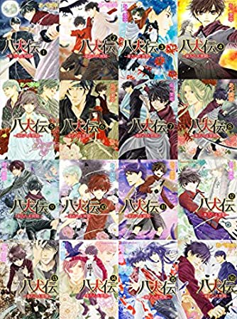 八犬伝-東方八犬異聞- コミック 1-16巻セット (あすかコミックスCL-DX)