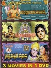 Manthraalaya Mahaathme/ShreekanyakaaparamEeshwar (Baalaaj) I Kathe/Shree Krishna Rukmini Sathyabhaama (3-in-1 Movie Collection)