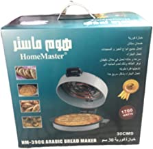 Home Master Electric lnstant Heater 30 cm Gray HM-390G