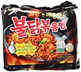 [New] Samyang Ramen / Spicy Chicken Roasted Noodles (Pack of 5) by Samyang