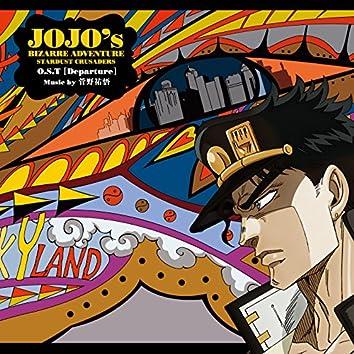ジョジョの奇妙な冒険 スターダストクルセイダース O.S.T. [Departure]