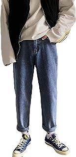 メンズ デニムパンツ ゆったり 春 秋 着痩せ 男性 ロングパンツ ハロンパンツ デニム素材 無地 9分丈 カジュアル ファッション おしゃれ ファッション