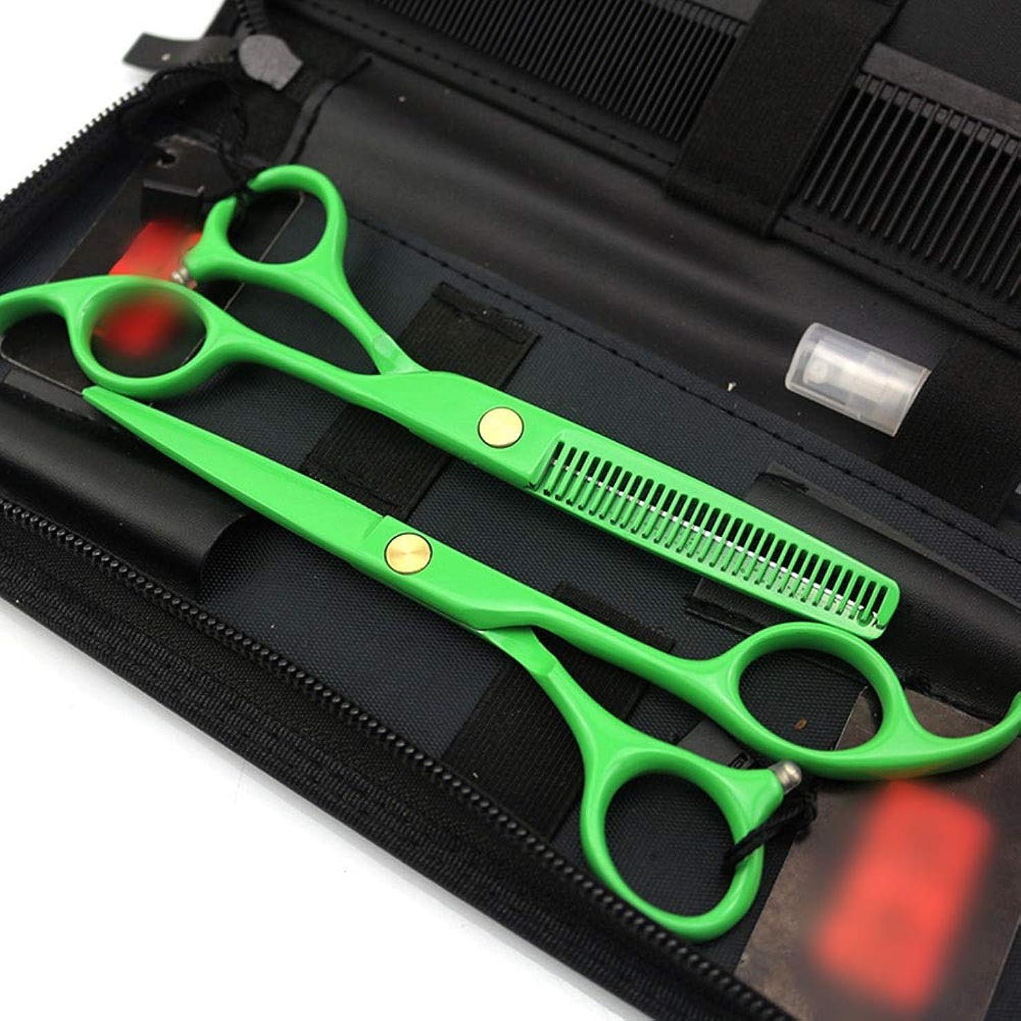 断線ハミングバード特性5.5インチプロフェッショナル理髪はさみセット、電気メッキグリーンフラット+歯はさみ モデリングツール (色 : オレンジ)