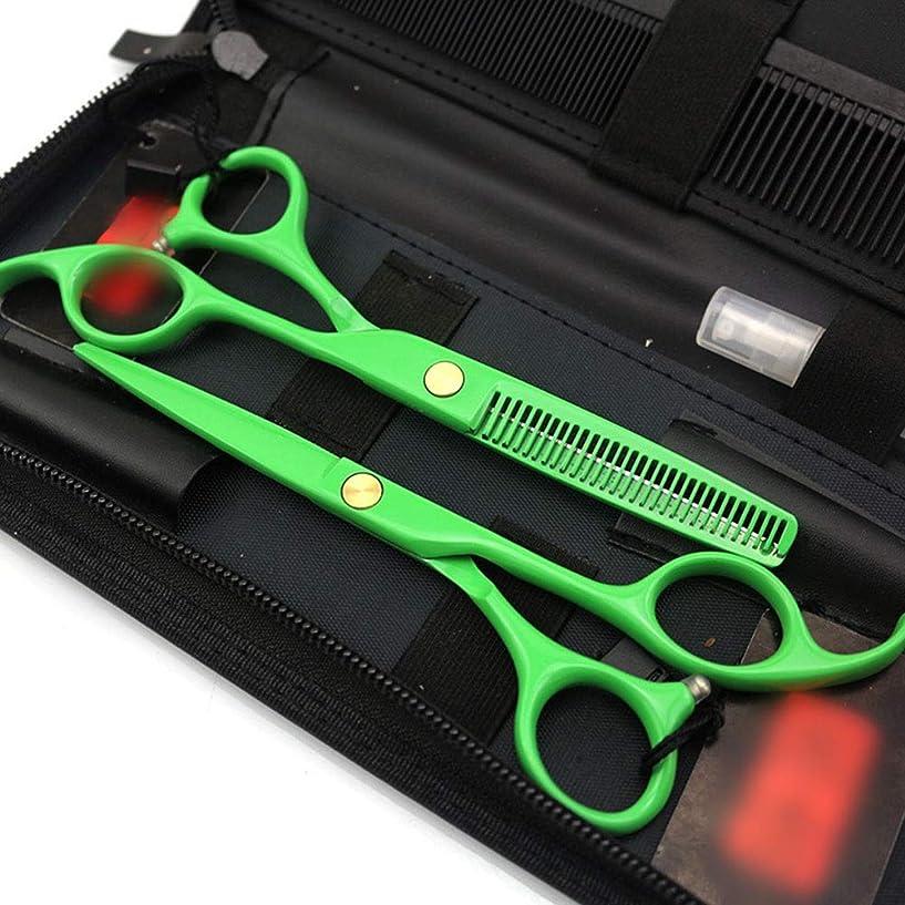 枠適度に圧縮された5.5インチプロフェッショナル理髪はさみセット、電気メッキグリーンフラット+歯はさみ モデリングツール (色 : オレンジ)