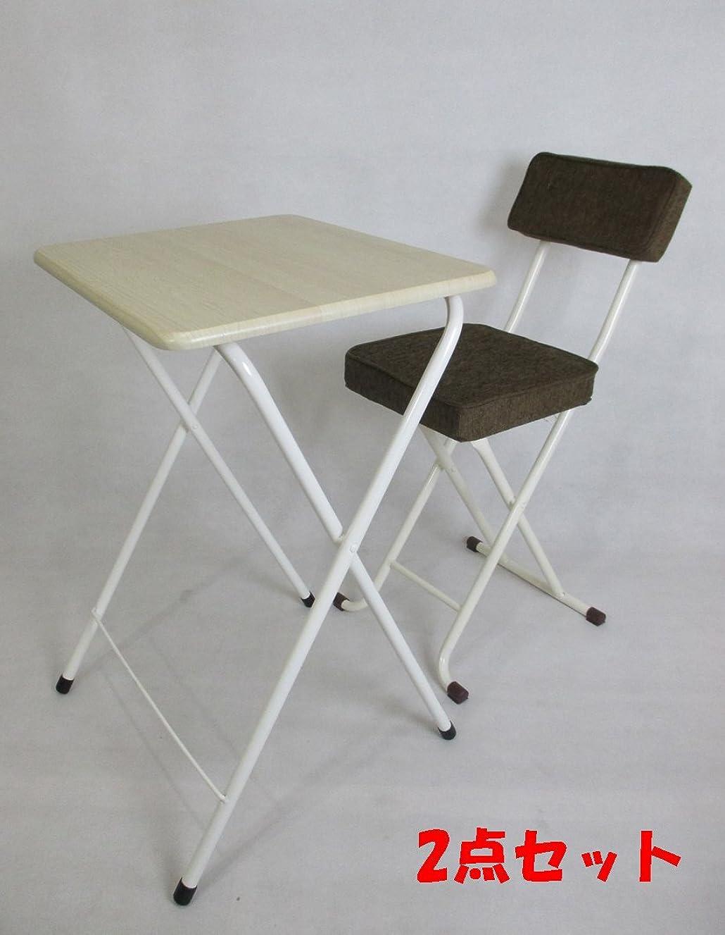 モーテル火山学者物思いにふける2点セット 折りたたみテーブル&椅子 学習 lh-50178 br