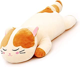 "Lazada Plush Cat Dolls Stuffed Kitty Super Soft Animal Pillows for Kids Toys 18""(Brown)"