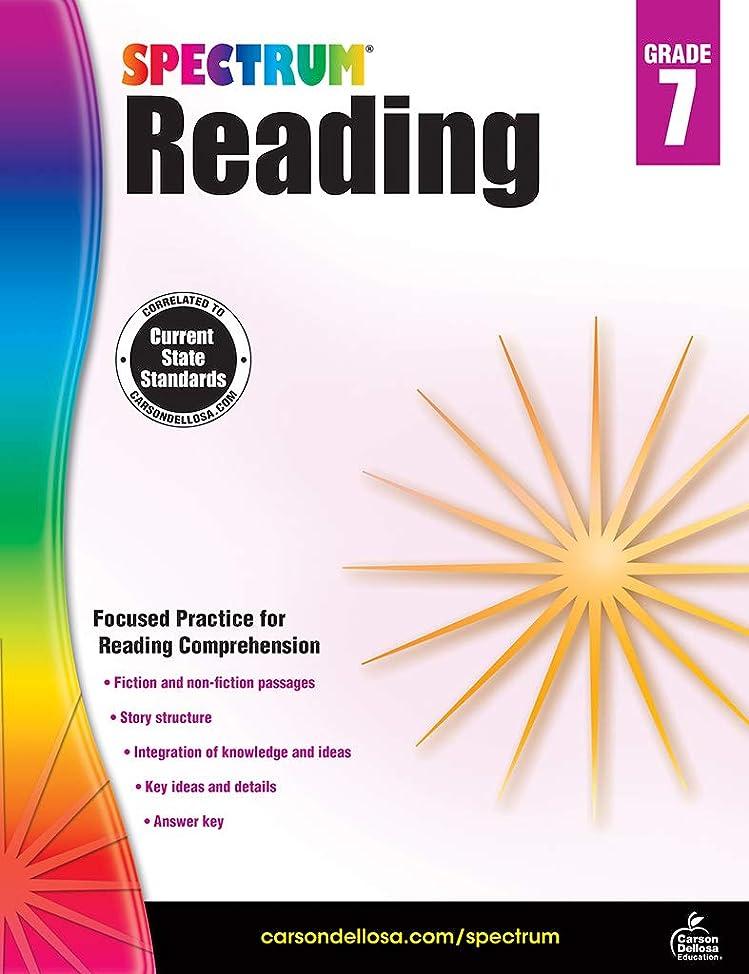 サンダース求人踏み台Spectrum Reading, Grade 7