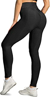 Sexy Women's Textured High Waist Yoga Leggings Stretchy Tummy Control Ruched Butt Lifting Workout Booty Tights