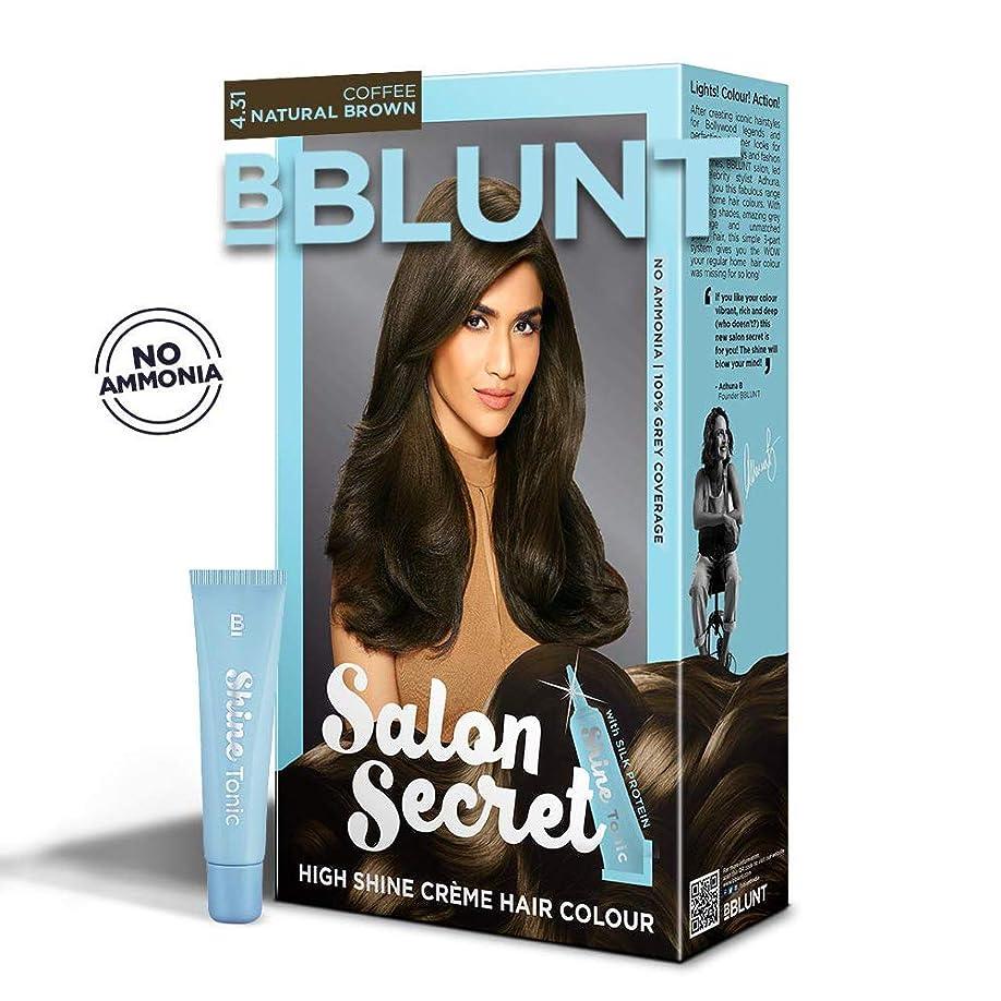 千盟主不公平BBLUNT Salon Secret High Shine Creme Hair Colour, Coffee Natural Brown 4.31, 100g with Shine Tonic, 8ml
