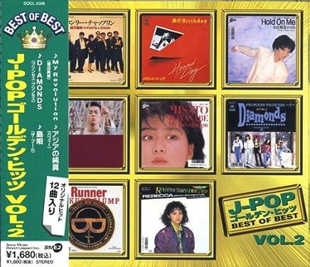 J-POPゴールデン・ヒッツVol.2 ベスト・オブ・ベスト