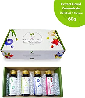 Fresh Natural Asian Gourmet Beverage or Bakery Ingredient, Natural Flavor & Color Extract Liquid Concentrate 【Value Pack】