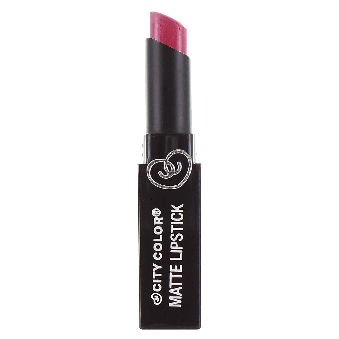 避けられないとにかく悪行(3 Pack) CITY COLOR Matte Lipstick L0050A - Raspberry Sherbet (並行輸入品)