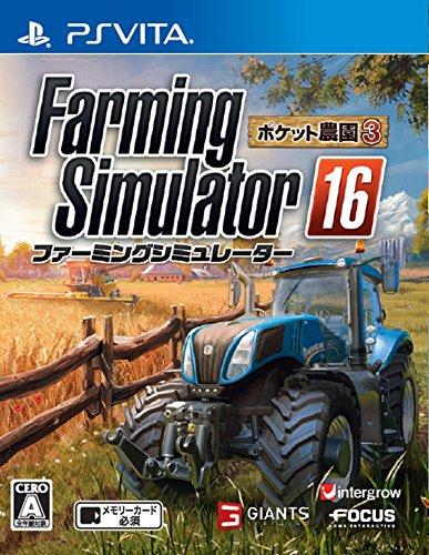 オーイズミ・アミュージオ『FarmingSimulator16ポケット農園3』