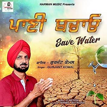 PanniBachao (Save Water)
