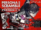 PS4&Switch用アクションRPG「ペルソナ5 スクランブル ザ ファントム ストライカーズ」PV第3弾
