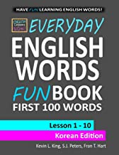 English Lessons Now! Everyday English Words Funbook First 100 Words - Korean Edition